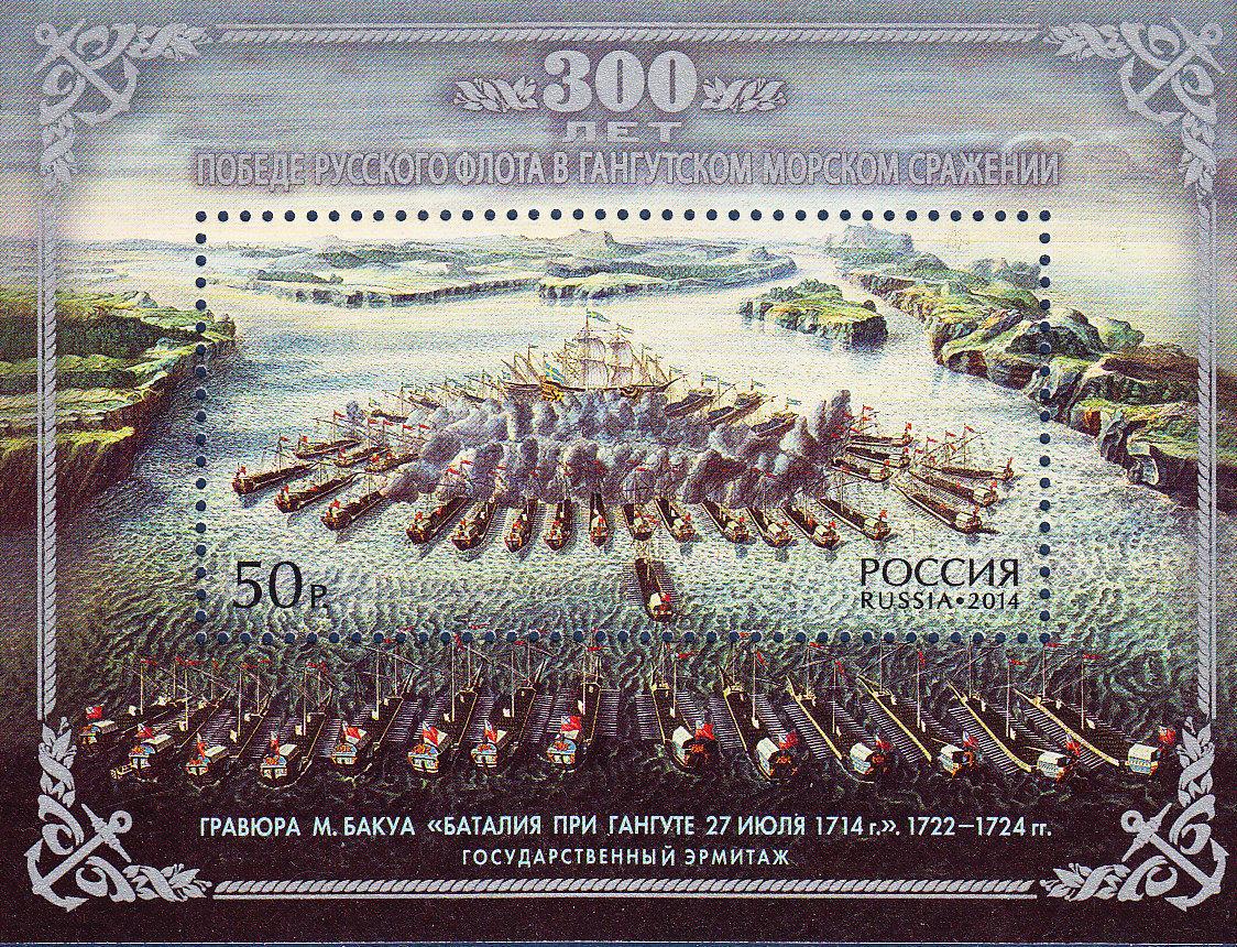 rus300